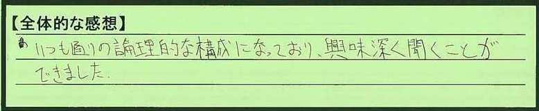 05zentai-tokumeikibou2.jpg