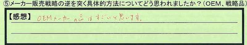 06houhou-tokyotoshinjukuku-hn.jpg