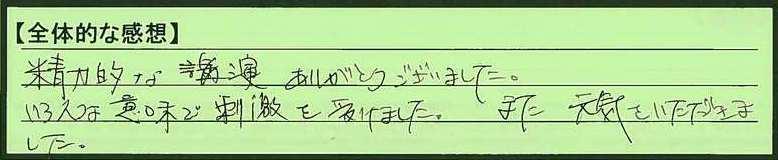 10zentai-tokumeikibou4.jpg