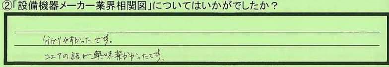 12soukanzu-tokyotoitabashiku-gk.jpg