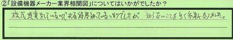 13soukanzu-osakafuosakashi-otsuka.jpg