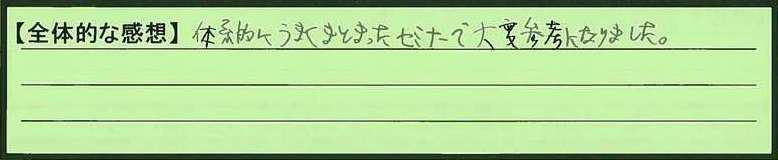 13zentai-osakafuosakashi-otsuka.jpg