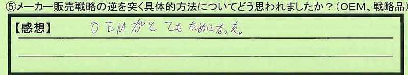 15houhou-tokyotoshinjukuku-ko.jpg