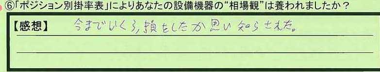 15soubakan-tokyotoshinjukuku-ko.jpg