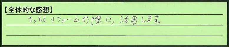 15zentai-tokyotoshinjukuku-ko.jpg