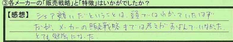 20senryaku-aichikennagoyashi-hk.jpg