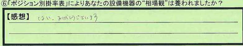 21soubakan-kanagawakenkawasakishi-tokuyama.jpg