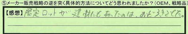 22houhou-shizuokakenkakegawashi-yt.jpg