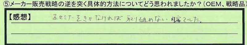 27houhou-tokyotohachioujishi-yt.jpg