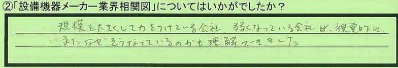 27soukanzu-tokyotohachioujishi-yt.jpg