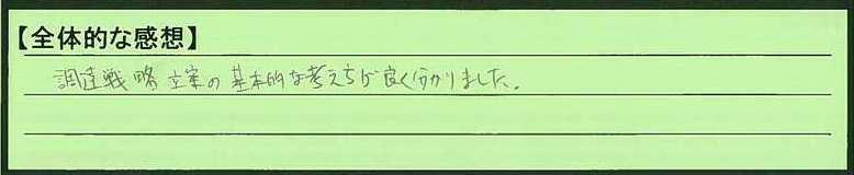 30zentai-tokumeikibou7.jpg