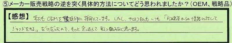 31houhou-tokyotoedogawaku-mn.jpg