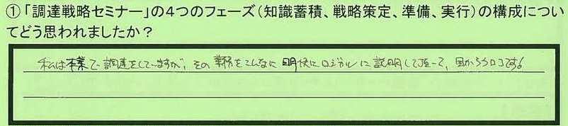 31kousei-tokyotoedogawaku-mn.jpg