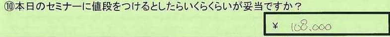 31nedan-tokyotoedogawaku-mn.jpg