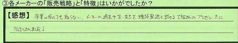 31senryaku-tokyotoedogawaku-mn.jpg