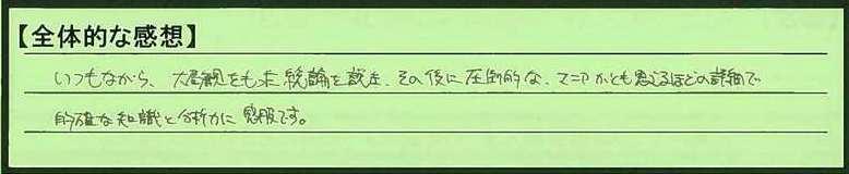 31zentai-tokyotoedogawaku-mn.jpg