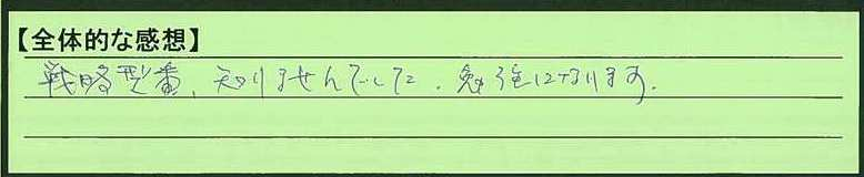 33zentai-tokumeikibou7.jpg