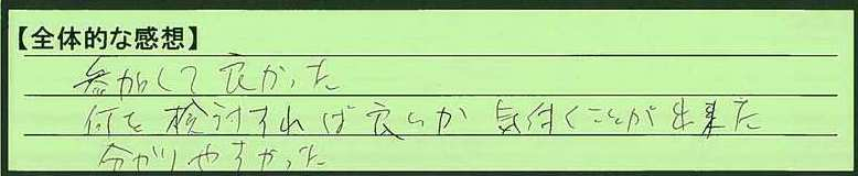 35zentai-tokumeikibou9.jpg