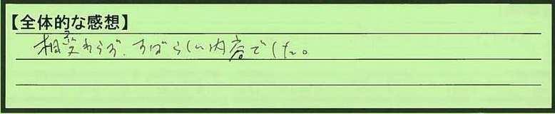 39zentai-tokyotominatoku-sf.jpg