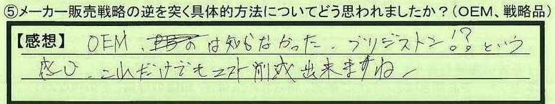 01houhou-tochigikennasu-tu.jpg