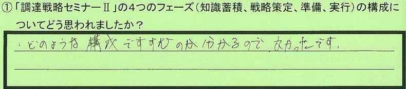 01kousei-tochigikennasu-tu.jpg