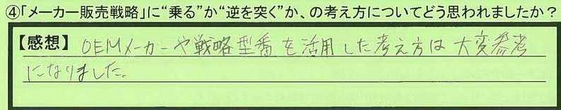 04gyaku-ishikawakennonoichishi-an.jpg