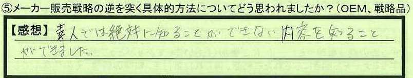 04houhou-ishikawakennonoichishi-an.jpg