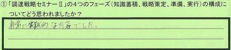 04kousei-ishikawakennonoichishi-an.jpg