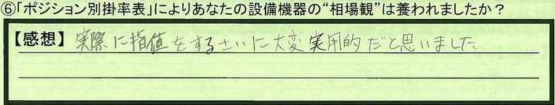 04soubakan-ishikawakennonoichishi-an.jpg