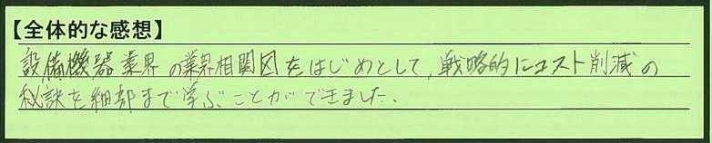 04zentai-ishikawakennonoichishi-an.jpg