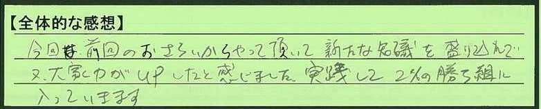 05zentai-tokyotonerimaku-yk.jpg