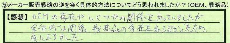 06houhou-tokyototoshimaku-shimoda.jpg