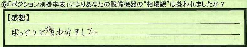 07soubakan-aomorikenhirosakshi-suzuki.jpg