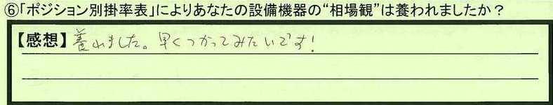 08soubakan-okayamakenokayamashi-kouda.jpg