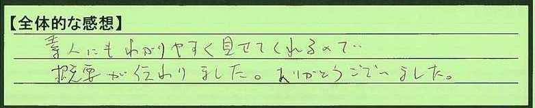 09zentai-ss.jpg