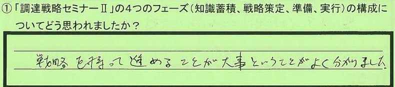 10kousei-mn.jpg