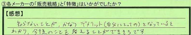 10senryaku-mn.jpg