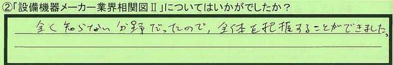 10soukanzu-mn.jpg
