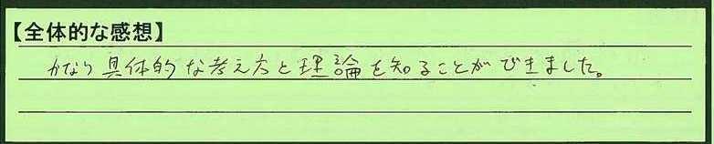 10zentai-mn.jpg