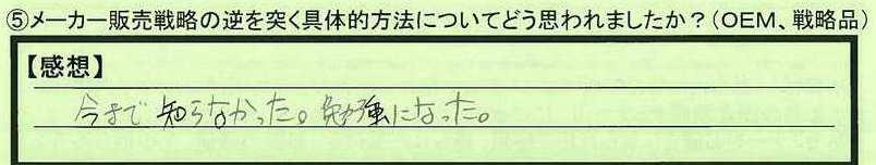 11houhou-tokyotootaku-tm.jpg