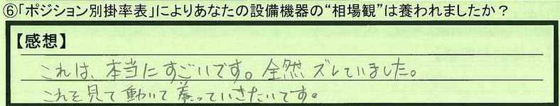 11soubakan-tokyotootaku-tm.jpg
