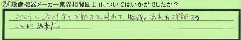 11soukanzu-tokyotootaku-tm.jpg