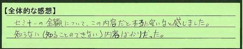 11zentai-tokyotootaku-tm.jpg