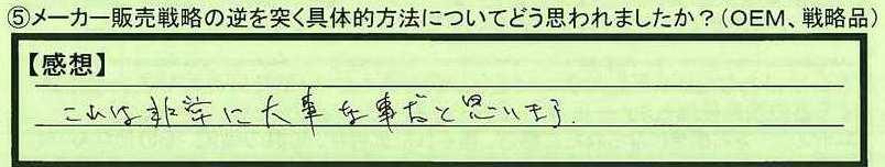 12houhou-aichikennagoyashi-yk.jpg