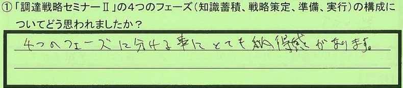 12kousei-aichikennagoyashi-yk.jpg