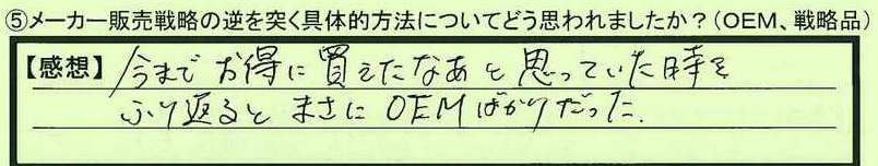 13houhou-tokumeikibou.jpg