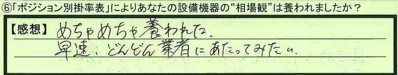 13soubakan-tokumeikibou.jpg
