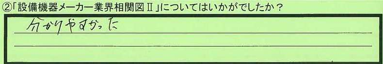 13soukanzu-tokumeikibou.jpg