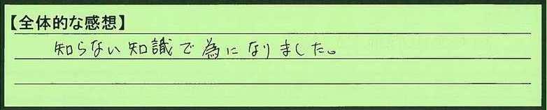 14zentai-tottorikenkurayoshishi-hirota.jpg