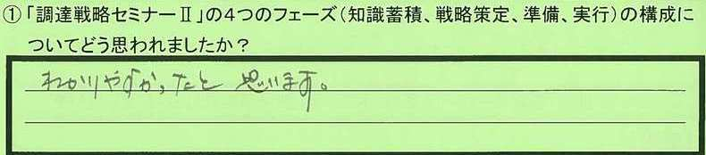15kousei-tokyotoshinjukuku-hi.jpg